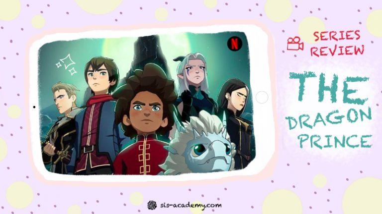 14_รีวิวการ์ตูน the dragon prince - Netflix
