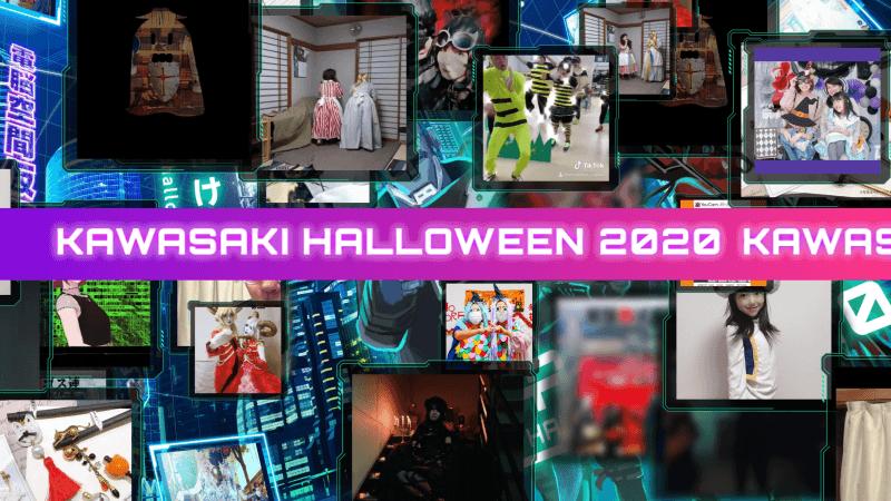 Kawasaki Halloween 2020