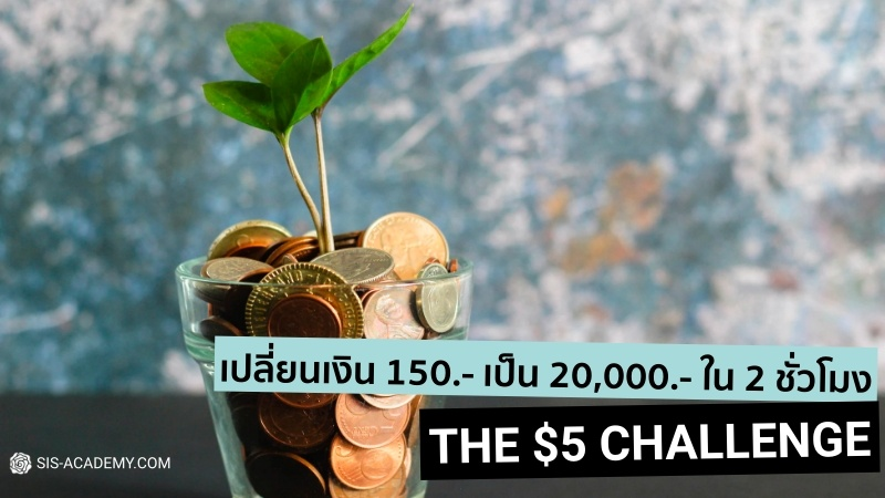 31_the $5 challenge