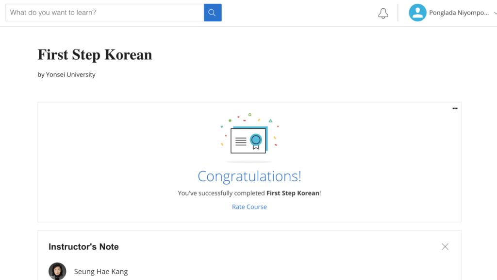รีวิว คอร์สเรียนฟรี ภาษาเกาหลี First Step Korean