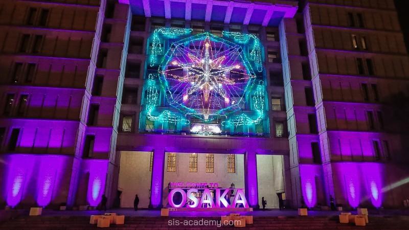 You are currently viewing คริสต์มาสนี้ที่โอซาก้า (Osaka) วันเดย์ทริป